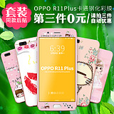 oppoR11plus tempered film full-screen cartoon film before and after the film R11plus mobile phone film women's soft-edge color film
