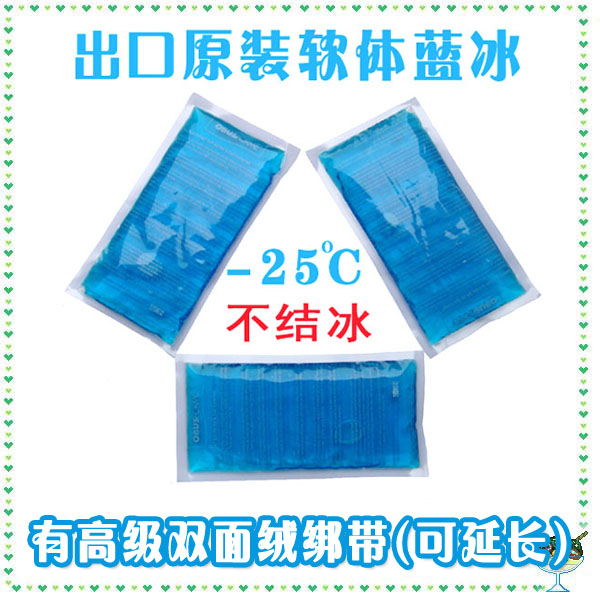 Green ice pack cold compress hot compress special gel ice bag fever cooling physical therapy bag soft ice bag