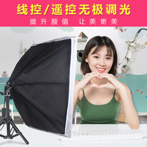 Mobile Live Light Supplementary Lamp Beauty, tender skin, thin face, high definition, fast hand tremble Computer Network Red Light Supplementary Artifact led Light Film and TV Lamp Landing Self-timer Beauty Lamp Photo Video Photography Lamp