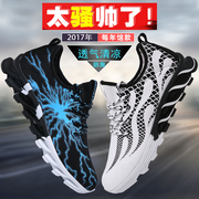 Sport shoes shoes shoes shoes in the spring and summer of 2017 all-match increased student shoes leisure shoes