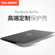 MacBook Apple Air Pro 13 inch notebook shell 13.3 computer accessories 15 MAC full shell
