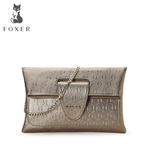 Jin Huli leather chain with a fashion shoulder envelope bag