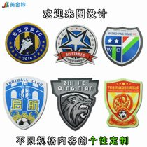 Embroidery football team logo company logo property security Epaulette armband Association badge embroidery calibration