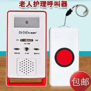 The old man calls the old man alarm safety clock portable wireless emergency call device drops the nursing call bell