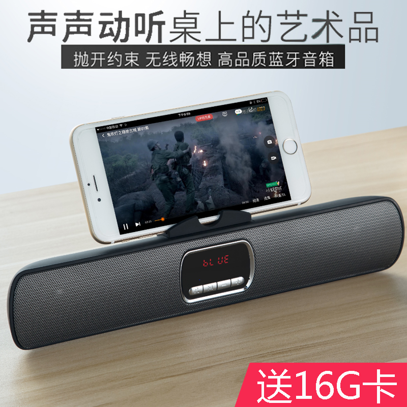 Germany HIFI fever subwoofer home wireless Bluetooth speaker card mini portable phone bracket audio