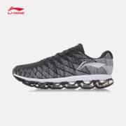 Lining shoes for men. 2017 new full palm air damping breathable fabric development of sports shoes