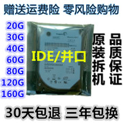 Shipping 40G laptop hard drive 2.5 inch IDE 20G 60G 80G 120G 160G 250G parallel port