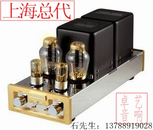 Cobalt AS-6M (300B) P-P independent channel pure rear / merged amplifier