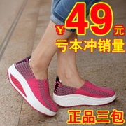 The new summer shoes sports shoes shoes breathable mesh woven shakes increased thick soled shoes shoes Muffin