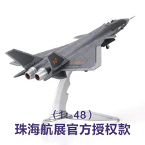 2018 Air Show official souvenir J 20 1:48 Air Show Model official authentic model