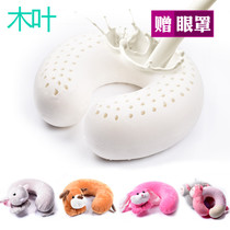 Genuine natural latex in Thailand u-shaped pillow cute napping convenient cervical neck pillow travel pillow cartoon pillow