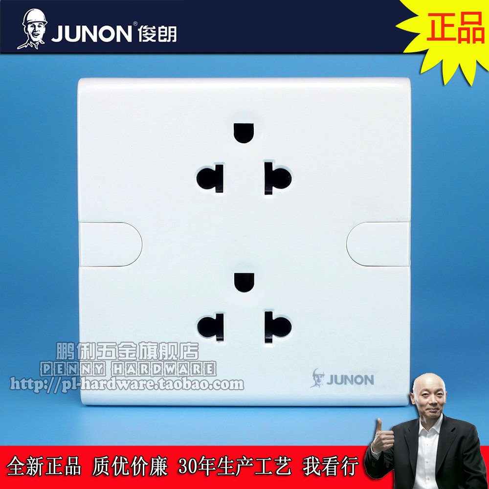 JUNON handsome American double computer dedicated socket American standard socket power socket American standard panel