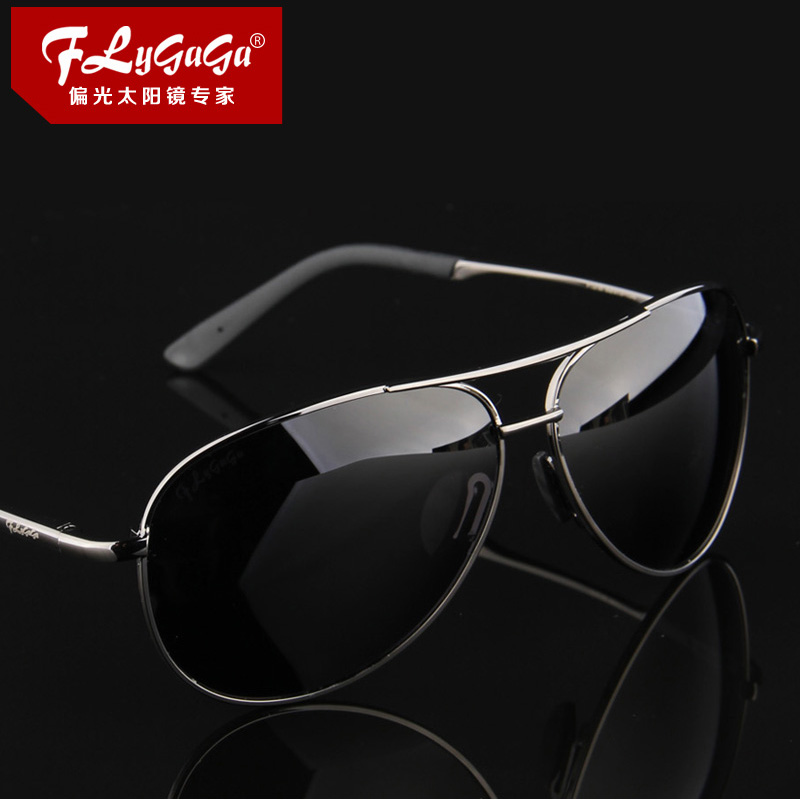 New sunglasses men tide polarizer frog mirror sunglasses cool driving mirror classic gentleman sunglasses authentic