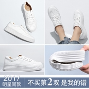 All-match shoes white shoes thick Qiu 2017 new soft bottom shoes in white leather shoes in Korean Muffin