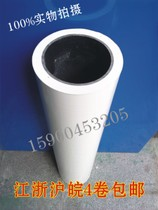 Special self-adhesive protective film PE milky white protective film stainless steel coated aluminum film 1 meters wide *100m