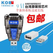 Кабель УСБ бренда КОБ к серийному кабелю 9 штырей серийный к конвертеру усб232 УСБ к рс232 с индикатором