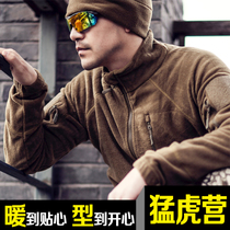 Alaman Tigers autumn and winter L3 python tattoo vertical collar warm tactics catch velvet fleece jacket charge clothing inner Gall