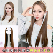 Beautiful silk wig female long straight hair U type half head of the natural beauty of the head of the head of the lady's wig