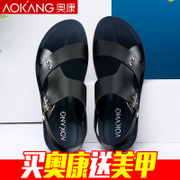 AOKANG men's sandals summer cool men's casual cool shoes beach shoes Rome Leather Sandals