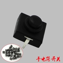 Strong Light Flashlight Switch accessories Central switch inner switch Cree XPE Q5 T6 Tail switch