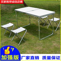 Outdoor Aluminum Alloy Folding Tables and Chairs Exhibition Booth Portable Advertising Folding Tables Picnic Sets Barbecue