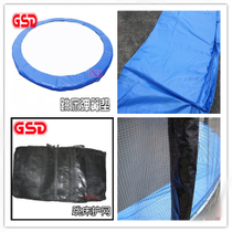 Trampoline accessories Spring Hood cushion ring Protective net protection Network children adult jumping bed indoor home matching