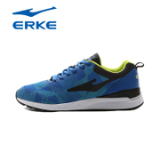 Men's men's sports shoes Hongxing Erke autumn breathable shoes running shoes official flagship store official monopoly