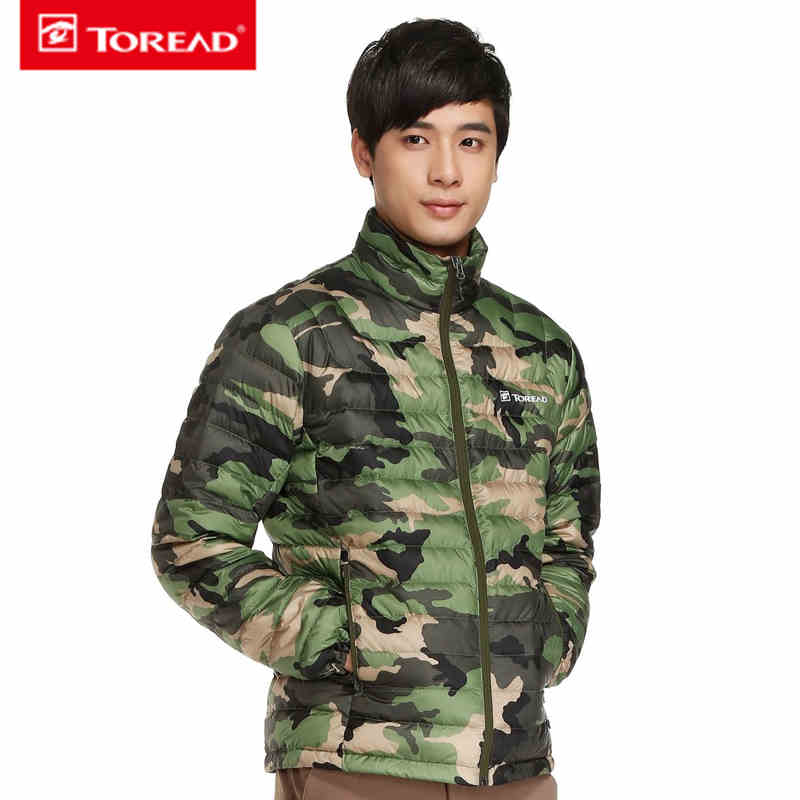 Pathfinder Men's Winter New Camouflage Print Down Jacket Men's Outdoor Sports Waterproof Lightweight Jacket