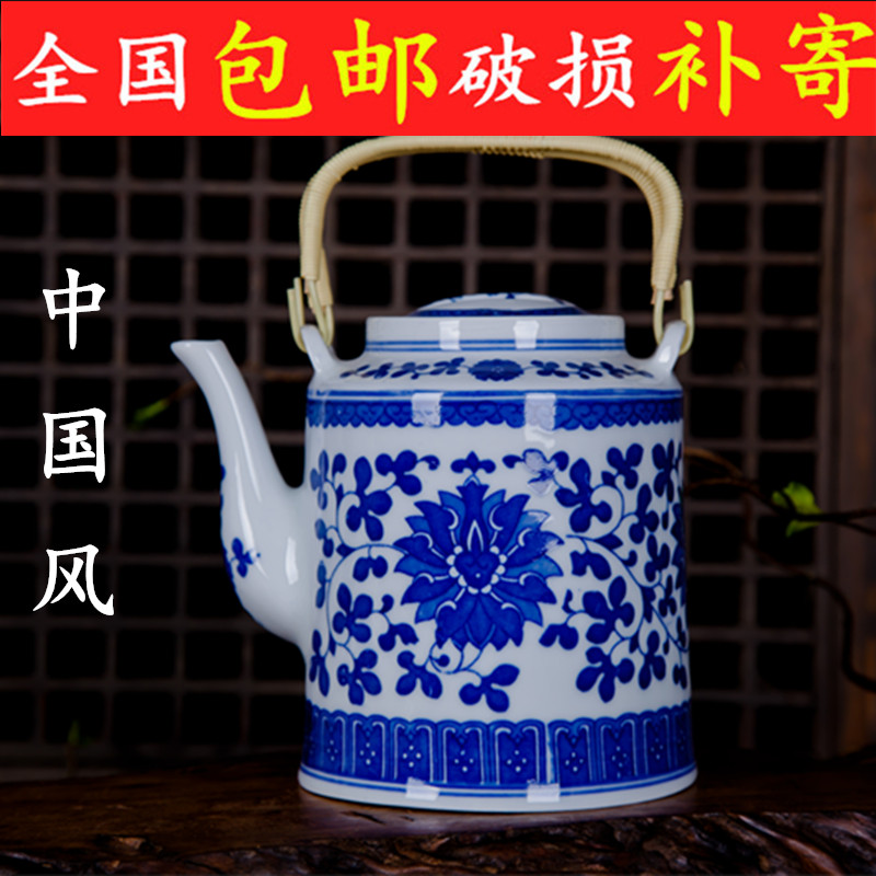 New Kind of Teapot Jingdezhen Porcelain Blue and White Porcelain Entangled Zhilian Teapot