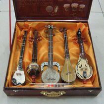 Xinjiang ethnic musical instrument craft gift decoration Hotwap tustal Husital A Czech marble 5 combinations