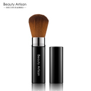 Beautiful craftsman telescopic portable makeup brush powder brush blush brush brush brushes cosmetic tools