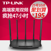 TP-LINK Gigabit wireless router WIFI home wall through high speed through the wall Wang tplink fiber wdr6500