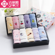 Jieliya cotton towel lovely water facial cartoon children clear five Towel Gift Box NEW