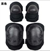 Special Black Hawk Tactical Special protective gear real CS equipped with knee protection elbow riding Marching fans outdoor mountaineering