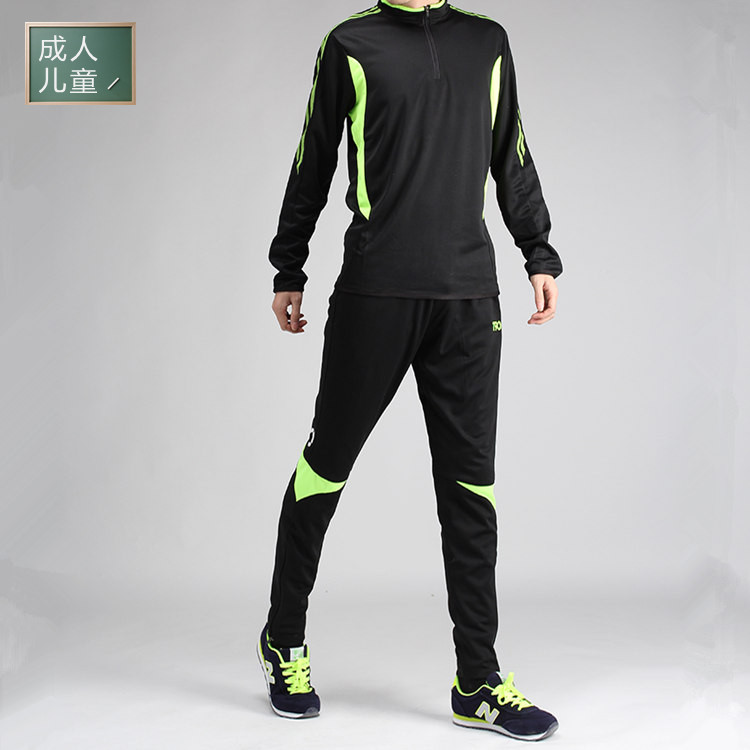 Spring and Autumn T90 cycling jacket mountainous bicycle cycling suit cycling pants sports trousers of the same genders