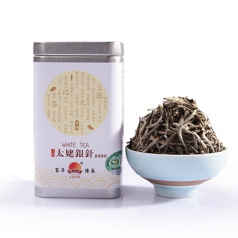 Zhang Yuanji 2011 Baihao Silver Needle Shenyun Series 8880 Fuding White Tea Old White Tea