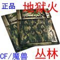 Fire-pad Hell fire Jungle mouse pad camouflage thickened smooth fine face CS CF Warcraft Special Authentic