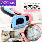The cat cat hair comb hair comb hair floating hair cleaner pet comb comb comb brush the dog cat cat cat.