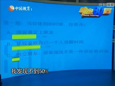 2021 The Voice of China local TV voting scoring scoring on-site scoring system manufacturers to buy
