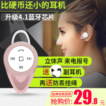 EARISE F11 Bluetooth headset mini wireless sports Apple 7 driving earplugs hanging ear-type ultra-small