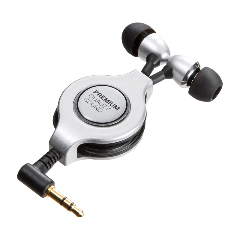Japanese Sanwa Supply MM-HP118SV Automatically Contracts into Earphone Sound Effectiveness and Bass Grey
