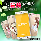 oppor9plus steel Film cartoon r9plus tempered glass film color film oppor9plus film female models