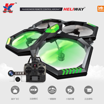 HELIWAY four-rotor aircraft four-axis aerial RC plane remote control flying saucer UFO toy helicopters