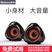 Shinco/ new WF02 computer audio desktop mini mobile phone speaker home subwoofer USB impact