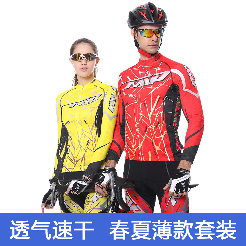 MTP Cycling Suit Long Sleeve Men's and Women's Summer Thin Mountain Bike Clothing Top, Cycling Trousers and Trousers