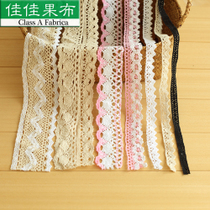 Cotton lace dress clothes clothing accessories handmade flower lace hook water-soluble DIY decorative cloth