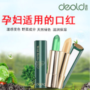 European wild vegetables, jelly, pregnant women, lipstick, moisture, moisturizing, moisturizing, non stick cup, not easy to fade color lipstick