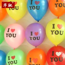 Huachi wedding room layout balloons wedding supplies Pearlescent celebration of LOVE balloon wedding decoration decorations balloons