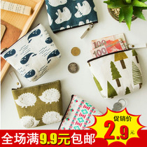 women's mini wallets creative canvas purse Korean small fresh small cloth bag coin purse students