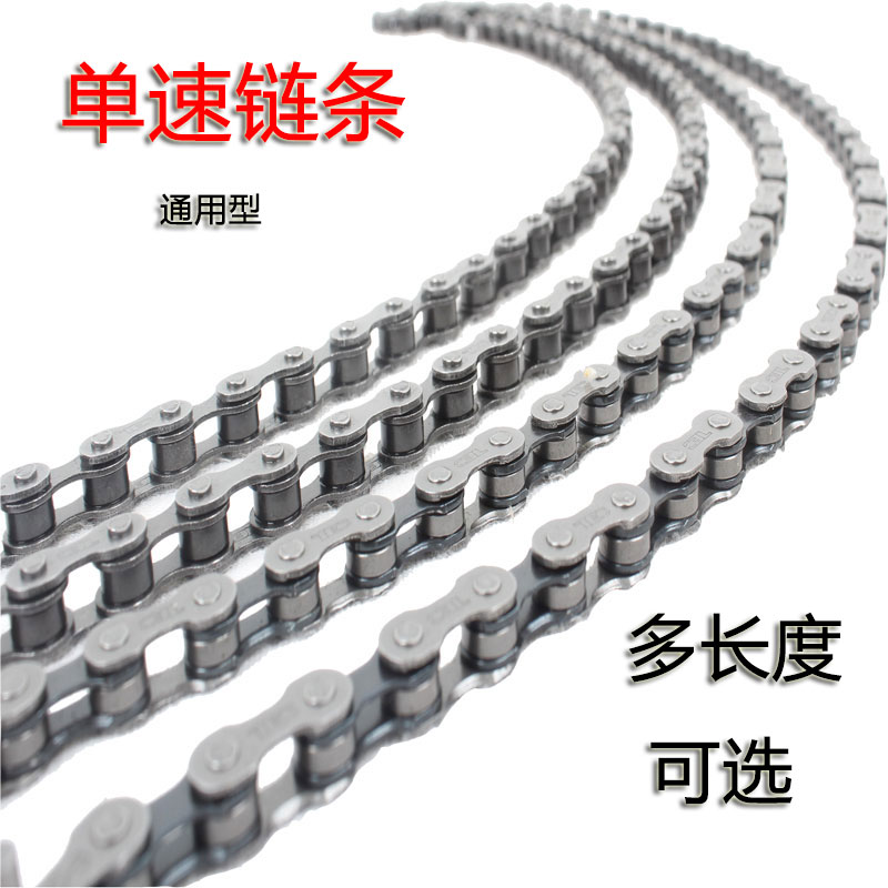 Bicycle Chain Single Speed Bicycle Chain Folding Vehicle Commuter Dead Flying Vehicle Chain Chain